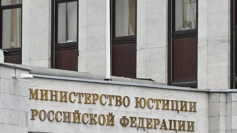 Минюст попросили проверить активность политических партий