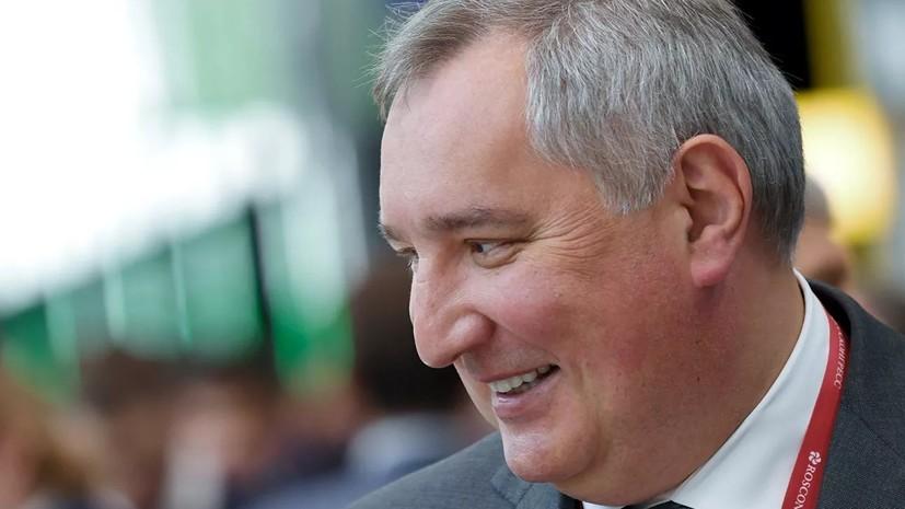 Рогозин: модернизация Байконура начнётся в 2020 году