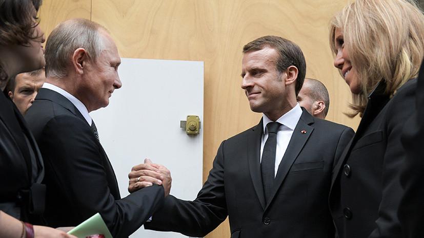 «Нежелательное сближение»: в Польше рассказали о «рисках» налаживания отношений России и Франции