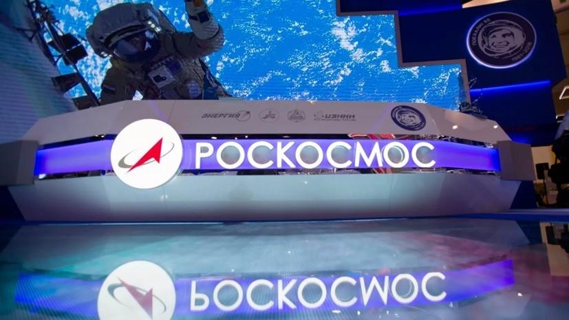 «Роскосмос» предоставит места американским астронавтам