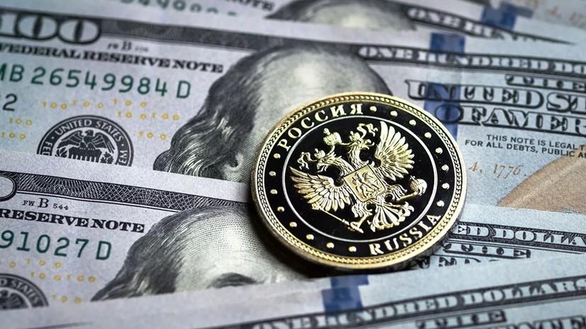 Международные резервы России выросли за неделю на $2,7 млрд