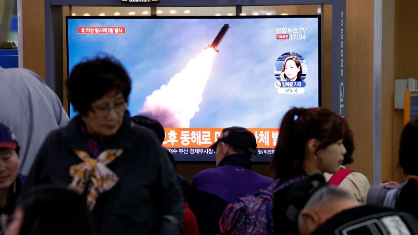 США отслеживают ситуацию с ракетными пусками в КНДР