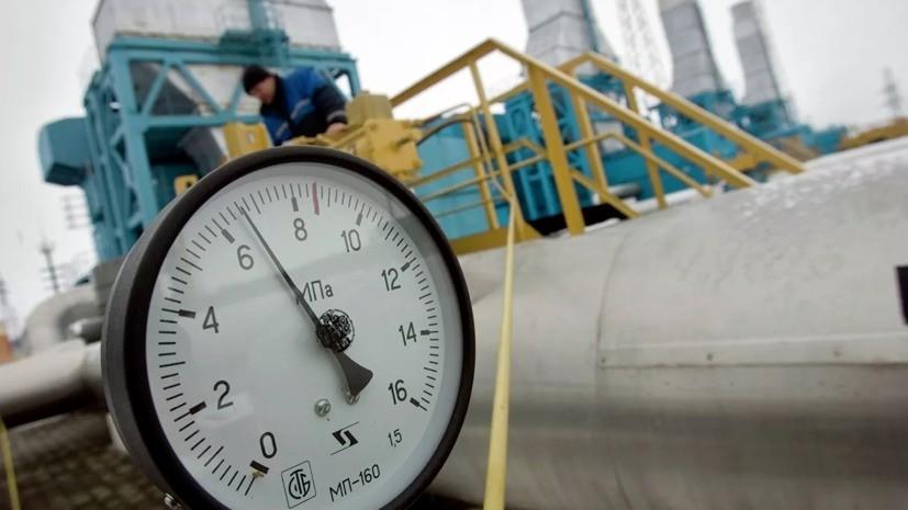 Нацбанк Украины оценил потери в случае сокращения транзита газа