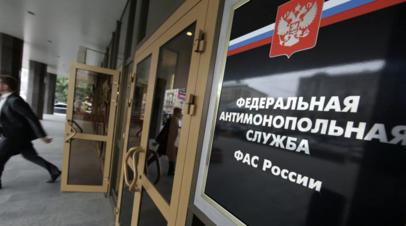 В ФАС оценили ситуацию с отменой роуминга между Россией и Белоруссией