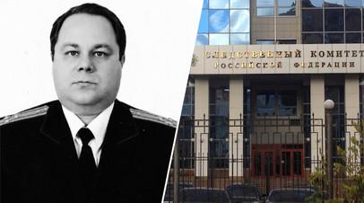 «Нанёс ножом удар в спину»: что известно об убийстве в Москве полковника Следственного комитета