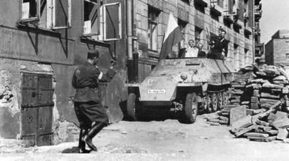 Улица Варшавы во время восстания