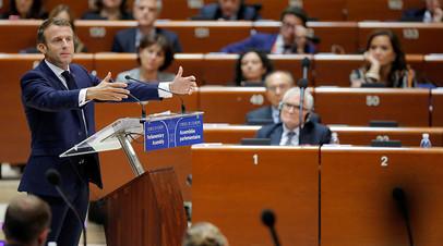 Президент Франции Эммануэль Макрон выступает на осенней сессии ПАСЕ