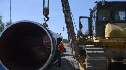 «Газпром»: достроить «Северный поток — 2» можно за пять недель