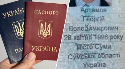 Героя публикации RT могут депортировать на Украину