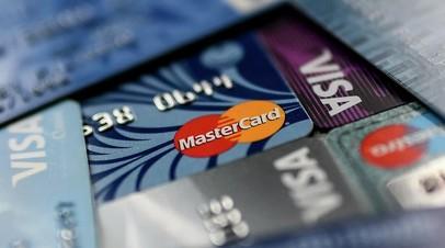 В АРБ оценили последствия утечки данных банковских клиентов