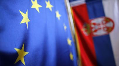 В Сербии призвали назвать сроки вступления страны в Евросоюз