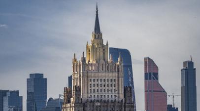 МИД России призвал избегать мест скопления людей в Гонконге из-за митинга