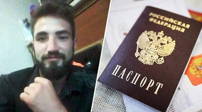 Пострадавший в бесланском теракте не может получить гражданство РФ в упрощённом порядке