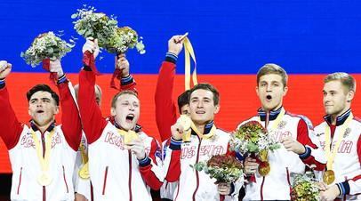 «Это была борьба нервов»: мужская сборная России впервые выиграла командное многоборье на ЧМ по спортивной гимнастике
