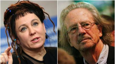 Эксперт прокомментировал присуждение Нобелевской премии по литературе