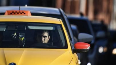 СМИ: МВД может разрешить агрегаторам такси выявлять в режиме онлайн водителей, лишённых прав