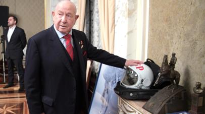 «Легенда и пионер мировой космонавтики»: умер дважды Герой Советского Союза Алексей Леонов