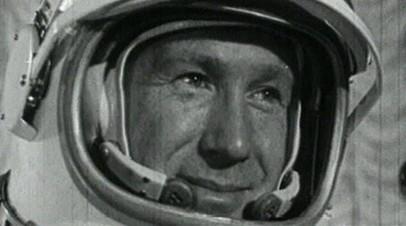 Памяти Алексея Леонова