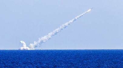Пуски крылатой ракеты «Калибр»