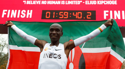 Кипчоге стал первым спортсменом в истории, пробежавшим марафон менее чем за два часа