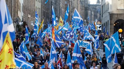 Митинг за независимость Шотландии