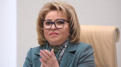 Матвиенко: Россия поддержит возобновление авиасообщения с Украиной