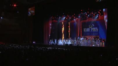 В Кремле прошёл X благотворительный фестиваль незрячих детей «Белая трость»