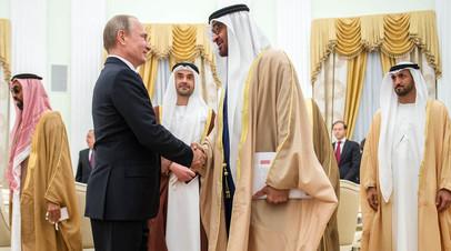 «У Абу-Даби большие ожидания от визита»: о чём будут говорить президент России и наследный принц ОАЭ