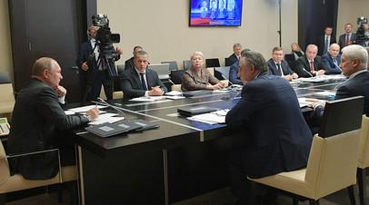 16 октября 2019 года. Президент РФ Владимир Путин проводит совещание по вопросам ликвидации последствий паводков в Иркутской области и на Дальнем Востоке