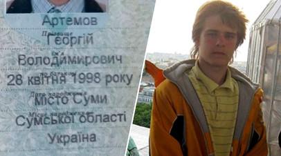 Герой публикации RT начал проходить процедуру получения гражданства России