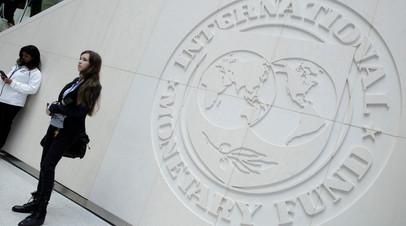 МВФ в ближайшее время отправит миссию на Украину для обсуждения реформ