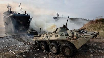 Учения морского десанта ВС РФ