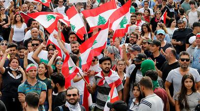 Акция  протеста против ухудшения экономической ситуации  в Ливане, 18 октября 2019 года.