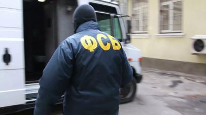 Задержан глава группы, которая незаконно вывела из России 750 млн рублей