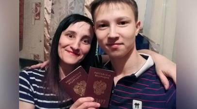 Многодетная мать-одиночка и её сын получили российское гражданство после публикации RT