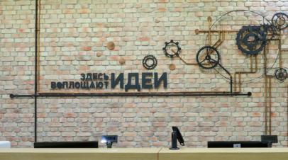 Акция «День без турникетов» пройдёт 24—26 октября в Москве
