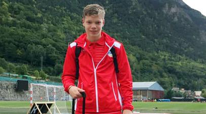Счастливое письмо: 16-летний немецкий футболист послал свой гол по электронной почте и попал в сборную Андорры