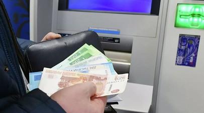 В Башкирии выросла средняя зарплата
