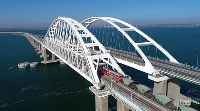 «Логистическая интеграция полуострова»: начались испытания нагрузкой железнодорожной части Крымского моста