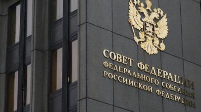 Сенатор от Крыма оценил имитацию США бомбардировки у полуострова