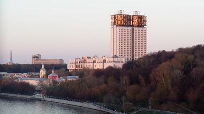 В РАН оценили перспективы сотрудничества России и стран Африки