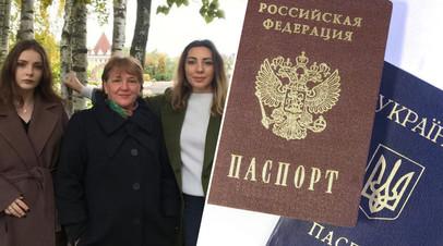 Семье из Донбасса помогли подать документы на гражданство РФ после запроса RT