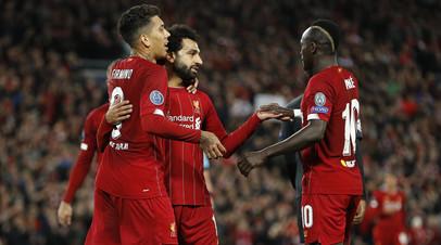 «Ливерпуль» стал четвёртым английским клубом, забившим 200 мячей в Лиге чемпионов