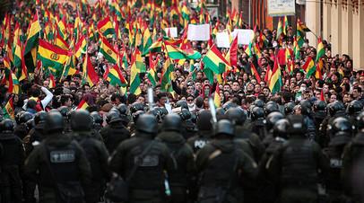 Протестующие в городе Ла-Пас в Боливии