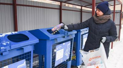 Эксперт оценила готовность жителей России к раздельному сбору мусора