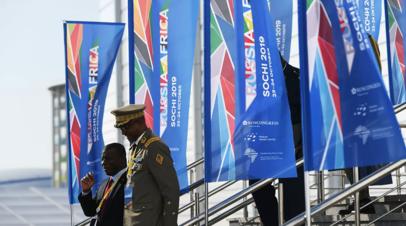 Россия и Руанда договорились о строительстве центра ядерной науки