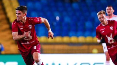 «Рубин» сыграл вничью с «Уралом» в 14-м туре РПЛ
