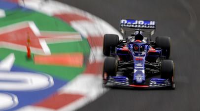 Квят остался доволен девятым местом в квалификации Гран-при «Формулы-1» в Мексике