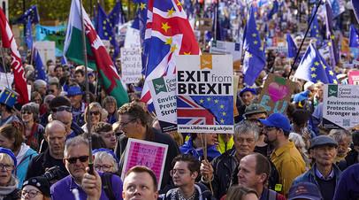 Архивное фото от 19 октября. Демонстрация за проведение второго референдума по брекситу
