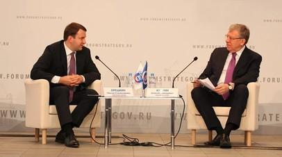 Орешкин предложил Кудрину поискать «врагов» в Счётной палате